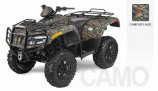 ARCTIC CAT 700 H1 PS EFI 4x4
